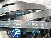 XPC3150空压机皮带XPC3150带齿三角带