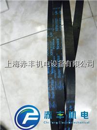 XPA2360盖茨传动带XPA2360耐高温防静电三角带 XPA1120