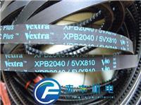 XPB3170/5VX1250空压机皮带XPB3170/5VX1250价格 XPB3170/5VX1250