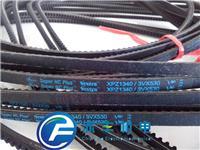 XPZ760/3VX300空压机皮带XPZ760/3VX300带齿皮带 XPZ760/3VX300