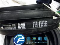 SPC12500LW进口三角带SPC12500LW耐高温皮带 SPC12500LW
