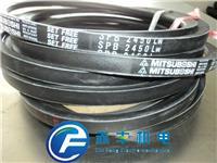 SPB5680LW/5V2240三角带SPB5680LW/5V2240耐高温皮带 SPB5680LW/5V2240