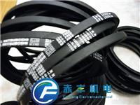 SPB7500LW进口三角带SPB7500LW空调机皮带 SPB7500LW