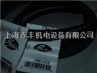2/11M1550SPL进口盖茨皮带2/11M1550SPL冷却塔皮带 2/11M1550SPL