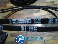SPZ1180LW进口空调机皮带SPZ1180LW防静电三角带 SPZ1180LW