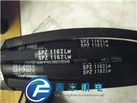 SPZ2840LW/3V1120进口空调机皮带SPZ2840LW/3V1120防静电三角带 SPZ2840LW/3V1120