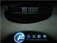 SPZ2900LW三星三角带SPZ2900LW空调机皮带 SPZ2900LW