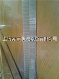 T2.5-120钢丝芯同步带T2.5-120进口梯形同步带 T2.5-120