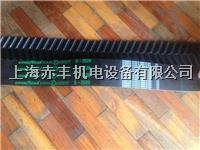 G-1750,G-1750,G-2100,G-2240固特异人字齿同步带