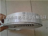 DT5-850钢丝芯双面齿同步带DT5-850双面齿梯形同步带 DT5-850