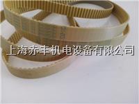 DT5-1100钢丝芯双面齿同步带DT5-1100双面齿梯形同步带 DT5-1100