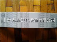 DT10-1350钢丝芯双面齿同步带DT10-1350双面齿梯形同步带 DT10-1350