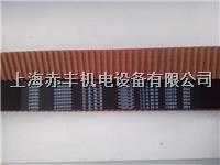 S3M1005|S3M114|S3M1035|S3M1050橡胶圆弧齿同步带 S3M1005|S3M114|S3M1035|S3M1050