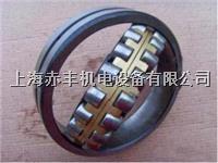6304/6304 2RS/6304ZZNACHI进口原装深沟球轴承6304/6304 2RS/6304ZZ NAC6304/6304 2R