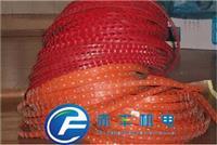 供应C型红色无钉活络带 供应C型红色无钉活络带