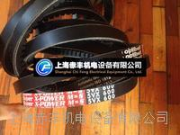 Optibelt Super TX M=S XPZ1212 XPZ1237德国欧皮特三角皮带 8V/25N