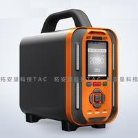 手提式多功能臭氧分析仪
