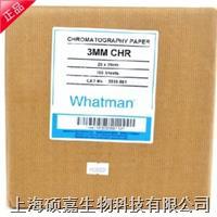 WHATMAN 3MM层析滤纸3030-861