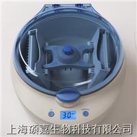 微孔板离心机  MPC-P25
