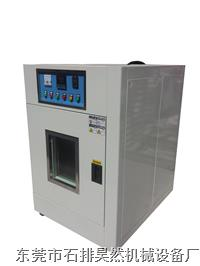 烤箱/烘干机 HR-TR-420T