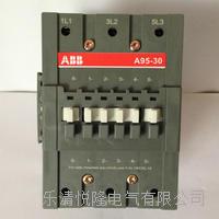 ABB交流接触器A300-30-11