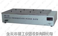 数显双列八孔水浴锅 HH-S8