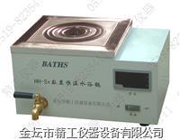 单孔水浴锅 HH-S8