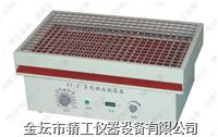 多用調速振蕩器 HY-2
