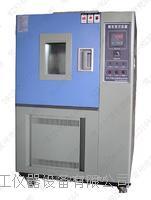高低温环境试验箱  高低温环境试验箱
