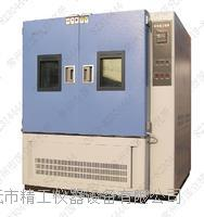 高低温试验箱价格