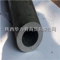 宝钢产159*6 304不锈钢管