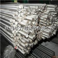 西安青山产60mm不锈钢小圆钢