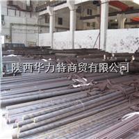 西安青山产不锈钢棒材
