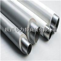 西安原子能工业设备用304不锈钢管