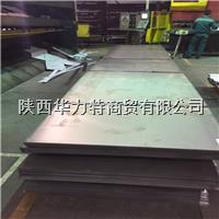 西安太钢产0Cr23Ni13(309S)不锈钢耐热板 厚度0.5~80mm