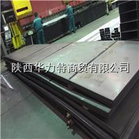 西安S30815(253MA)耐热不锈钢板