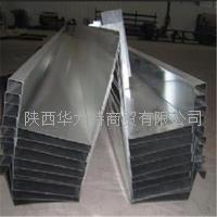 西安18CR-8Ni[304]不锈钢天沟