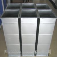 西安不锈钢焊接成型