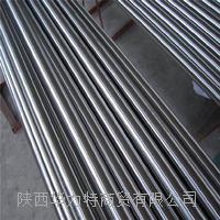 西安31603不锈钢管
