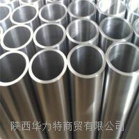 西安0cr18ni9ticu3(xm7)不锈钢管