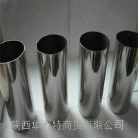 西安不锈钢给水焊管