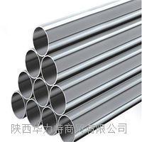 西安321/316不锈钢焊管