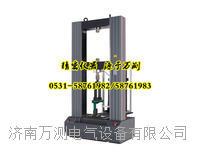 钢管扣件试验机,脚手架扣件试验机,WDW-100JE钢管扣件试验机 WDW