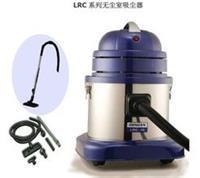 LRC-23,LRC-23无尘室吸尘器,LRC-23无尘吸尘器,lrc-23吸尘器,lrc-23百级无尘室吸尘器