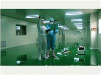 洁净室验收检测第三方检测服务 无菌实验室第三方检测服务 GMP无菌室检测认证  洁净室验收检测第三方检测服务 无菌实验室第三方检测服务GMP无菌室检测认证