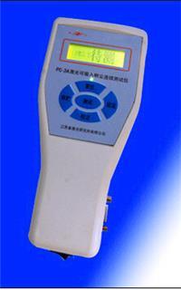 PC-3A(PM2.5) 袖珍式细颗粒物尘测试仪 PC-3A(PM2.5单测) 细颗粒物粉尘仪