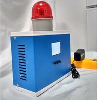 粉尘浓度报警仪检测OSEN-5F