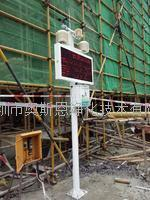奥斯恩OSEN-YZ系列工地扬尘噪音实时监测系统 无线联网  本地通讯  配备LED屏幕显示