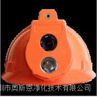 头盔移动巡检取证仪 头盔式巡检取证仪 无线头盔现场执法记录仪  视频头盔一体机 高度集成采集 传输 强光照明
