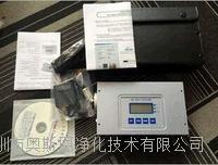 日本新款景区空气负离子检测仪COM-3200PROII 景区空气负氧离子测试仪,原装品牌 质保一年